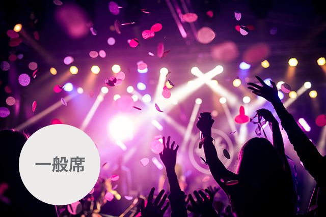 "New Year's Eve ""Countdown DJ Night"" 2019-2020<一般席>の画像"