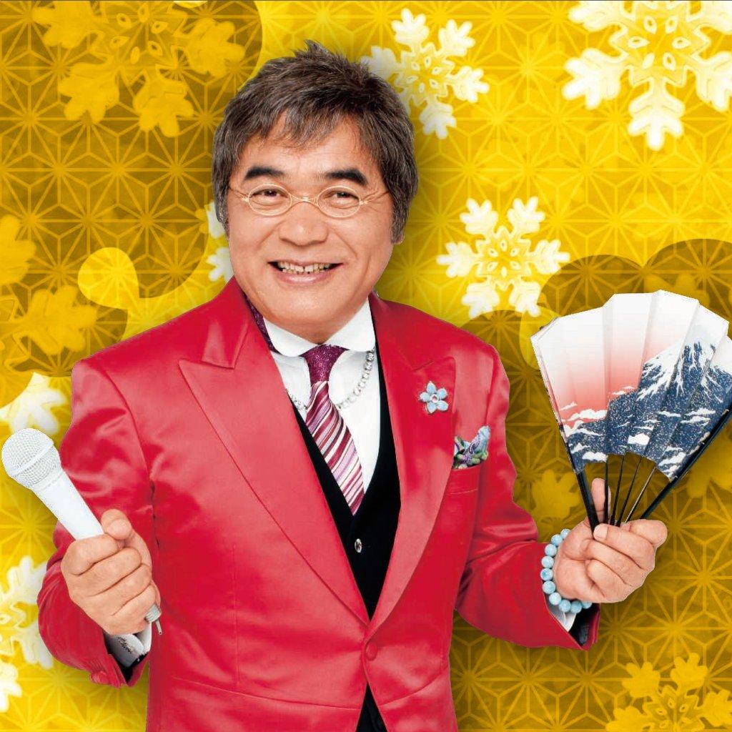 綾小路きみまろ笑撃ライブ! 2018 チケットの画像