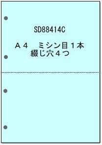 ミシン目用紙 A4 色上 横1本 綴じ4穴の画像