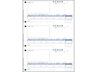 4128 単票合計請求書の画像