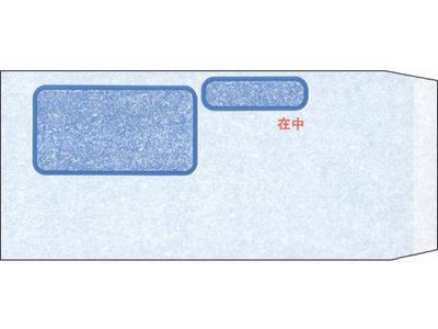 MF11 請求書窓付封筒の画像