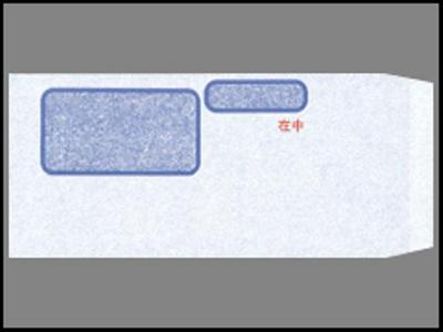 MF12 単票請求書窓付封筒画像