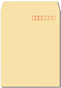 角2封筒 Fカラーオレンジ 100gの画像