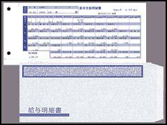 KWP-4S 支給明細書パック(クラウド専用)の画像