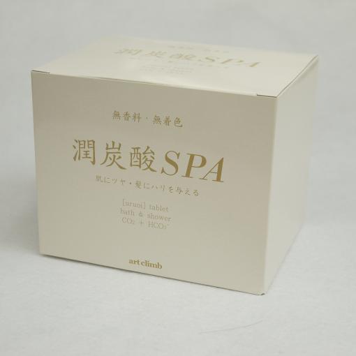 【潤炭酸SPA BS】10錠入り / 1錠(60g)の画像
