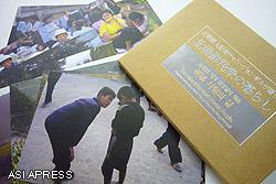 【北朝鮮民衆の暮らし】 ポストカード12枚 (1セット)の画像