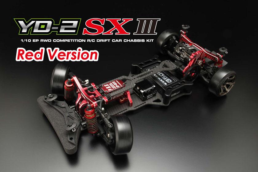 Yokomo RWDドリフトカー YD-2SXIII レッドバージョン ヨコモの画像