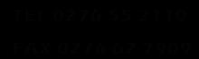0276-55-2110