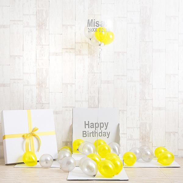 Many Balloons Box画像