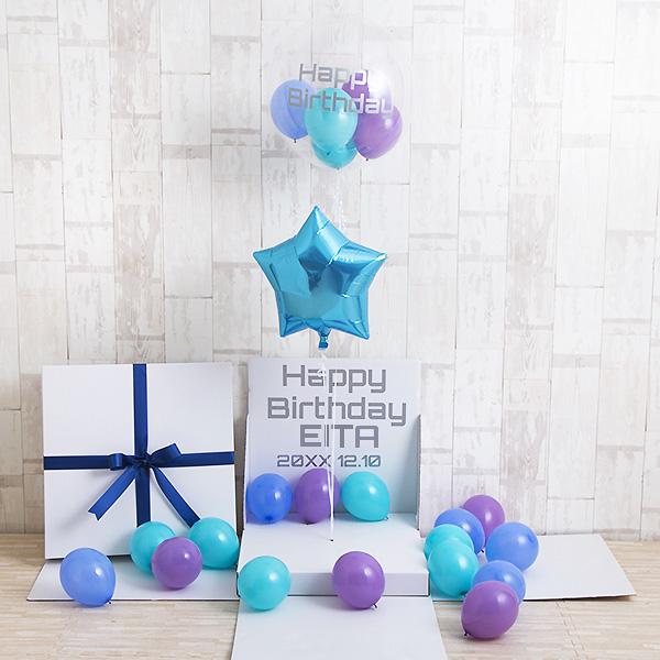 Star Balloons Box画像
