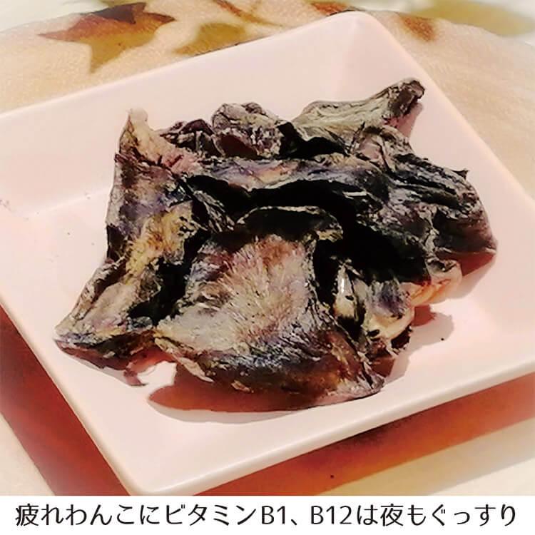 本州鹿 ハツ 50g画像
