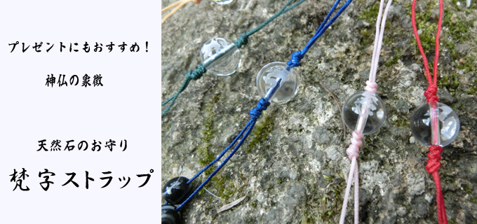 誕生石を入れたお守りブレスレット〜バースストーンブレス〜