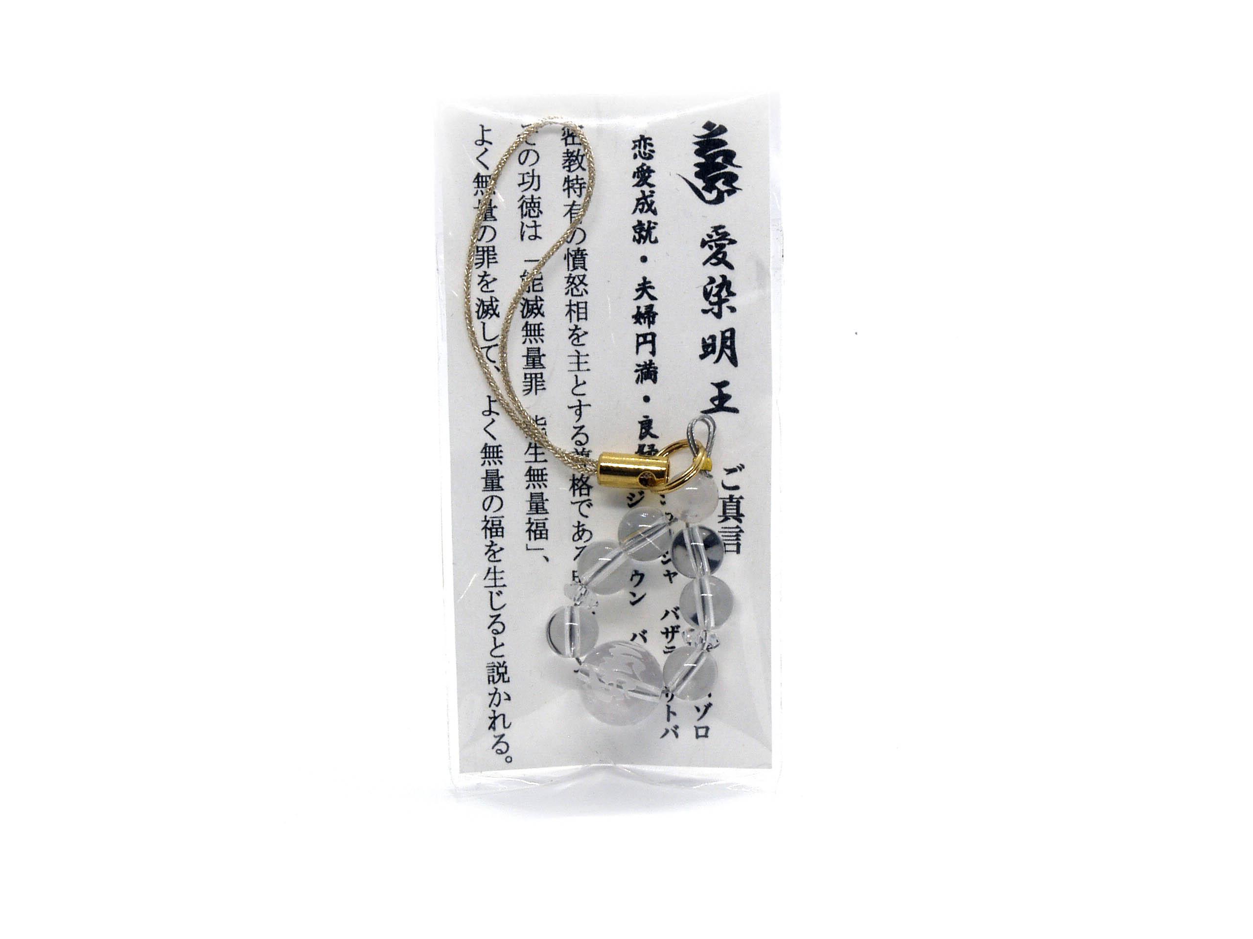 手彫り梵字ストラップ〜愛染明王〜恋愛・良縁成就・所願成就 ゴールド画像