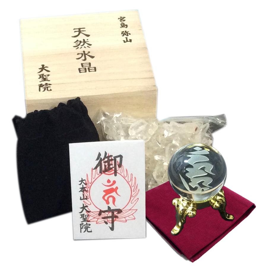 心願玉〜愛染明王の玉〜良縁・縁結び・恋愛成就画像