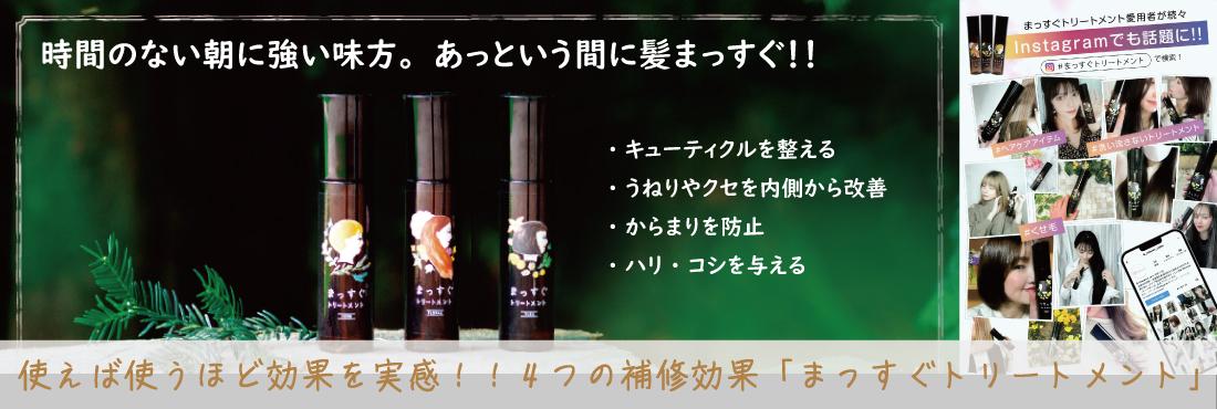 【北海道素材・サラブレットプラセンタ】グラースノールシャンプー