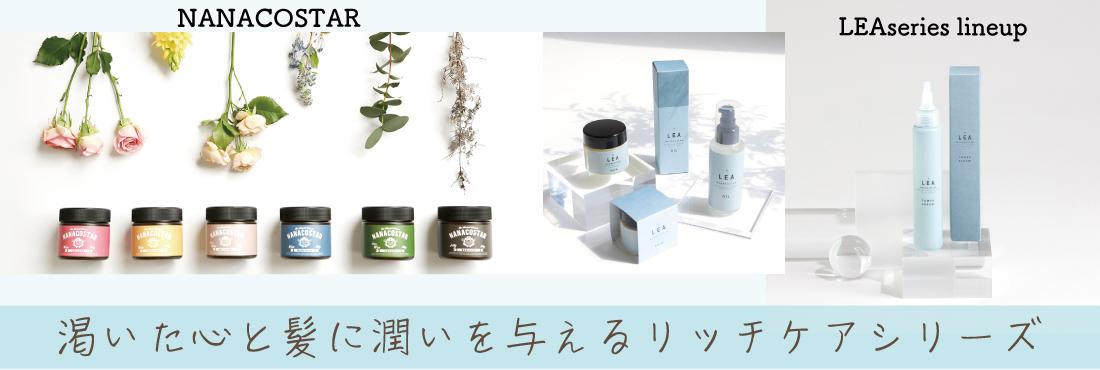 【注目・サラブレットプラセンタ原液100%】グラースノール 美容液 20ml
