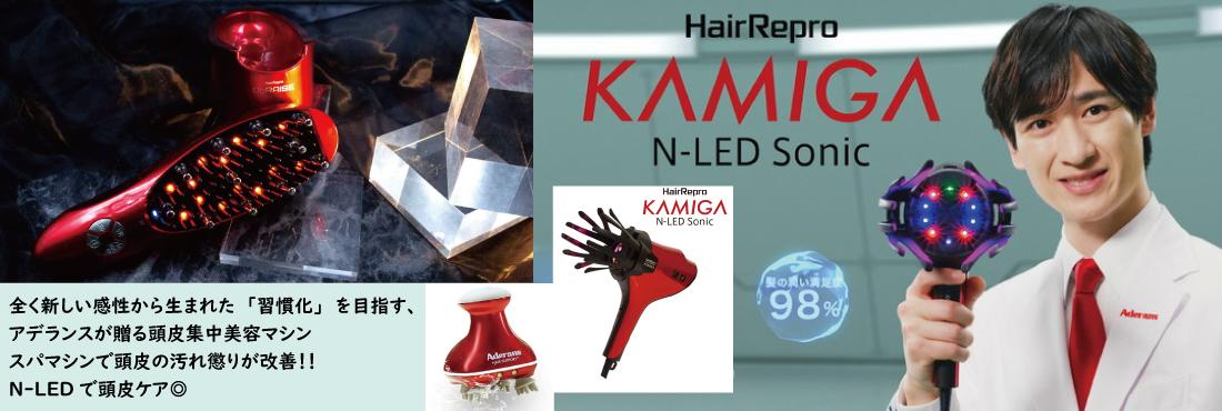 【ダメージ専用】プリグリオ Dオレンジシャンプー