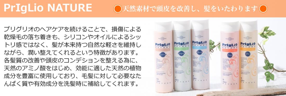【注目・FGF-7通常の100倍~300倍の浸透率】サイエンスキャルプFGF-7 (30㎖・100㎖)