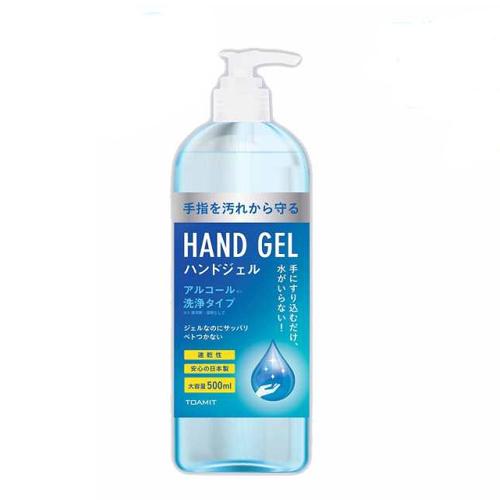 【即納】アルコールでしっかり洗浄!手指を汚れから守る「アルコールハンドジェル 500ml 安全・安心の日本製」画像