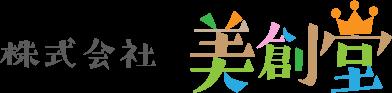 トロフィー・オーダーメイドの美創堂|愛知県、名古屋市、春日井市