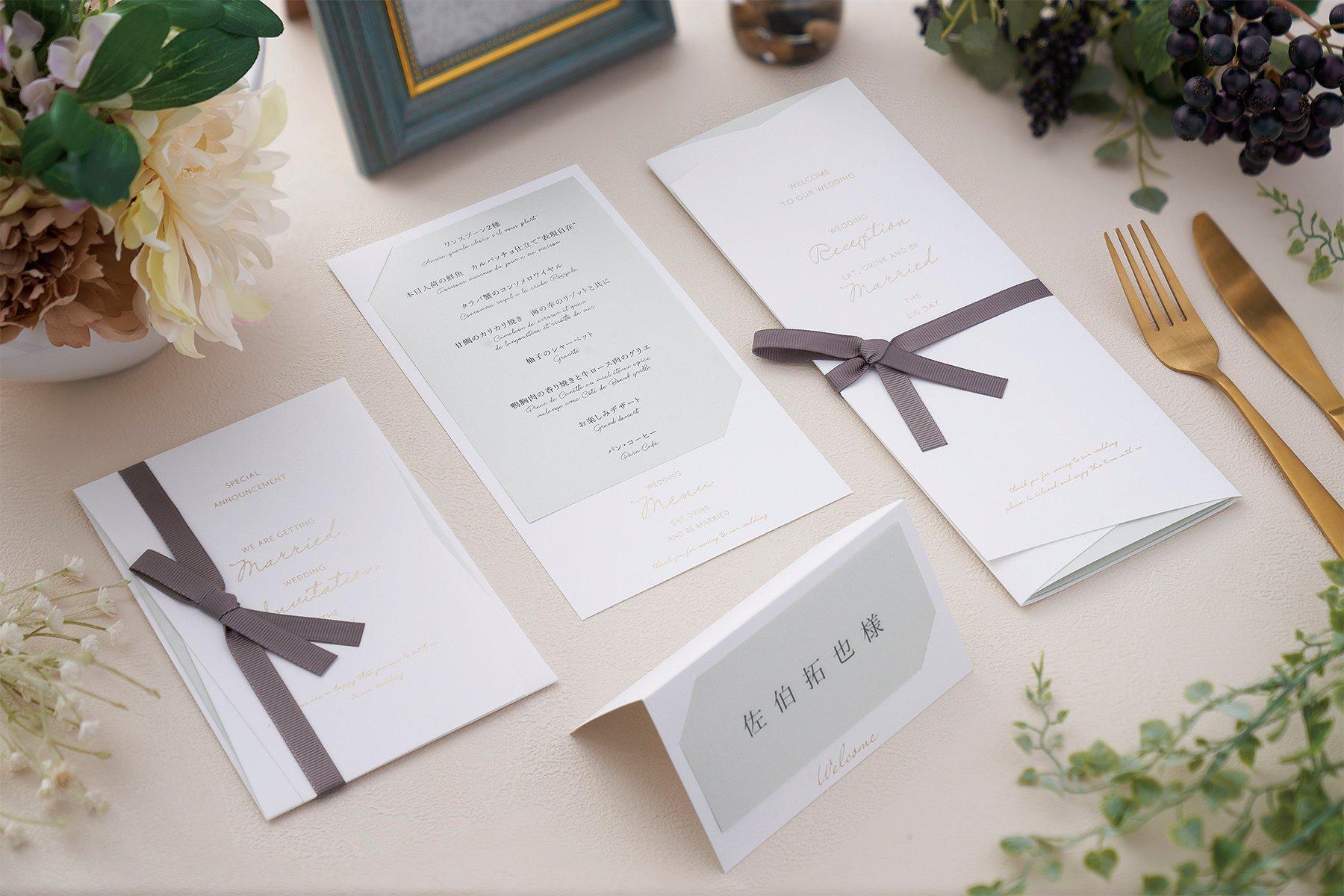 結婚式招待状格安印刷|ペーパーアイテム専門店「Blue&White」