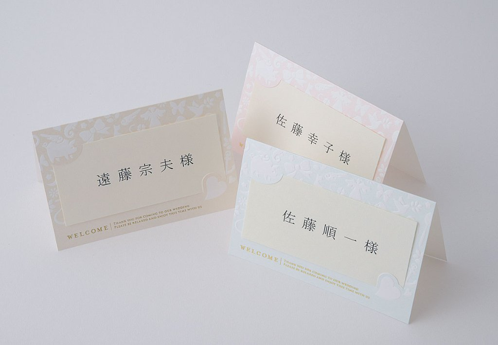 フォルトゥナ 席札(印刷込み)の画像