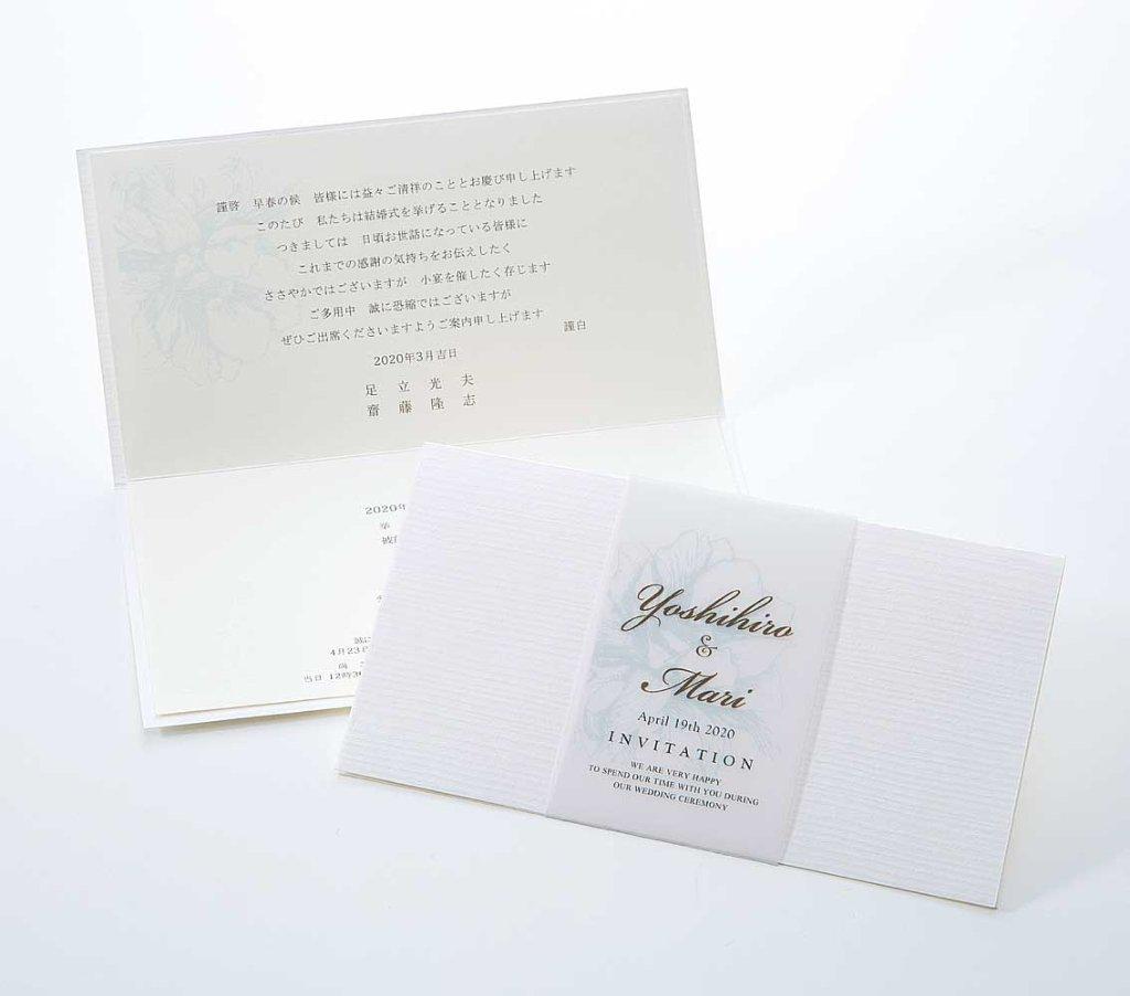 【印刷込】招待状 リュニックの画像