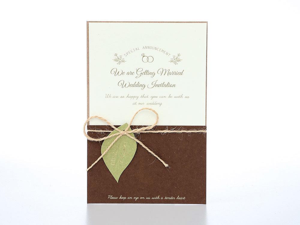 【印刷なし】招待状 セレーナの画像