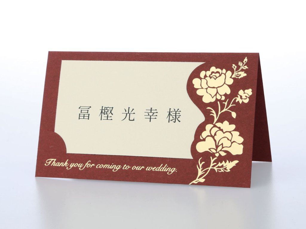 ロージーボルドー席札(印刷込)の画像