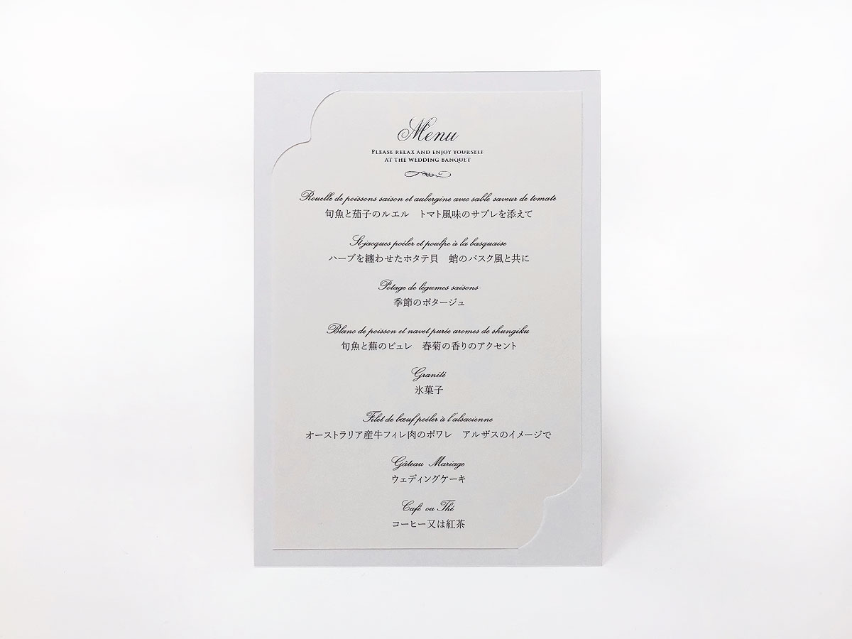 【手作りキット/印刷込】メニュー表 レディアン 画像