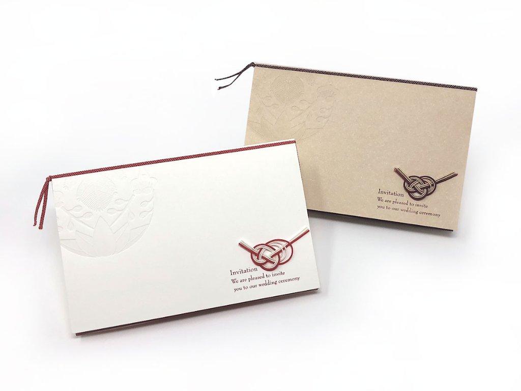 【印刷込】招待状 吉祥の画像