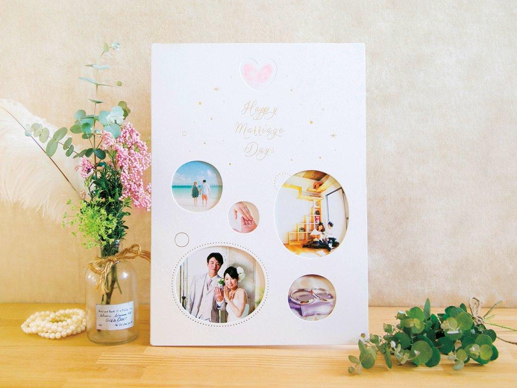 婚姻届付きフォト台紙【エクラン】の画像