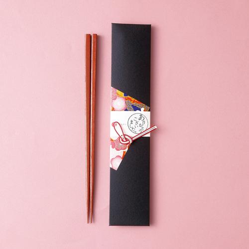 祝箸の画像