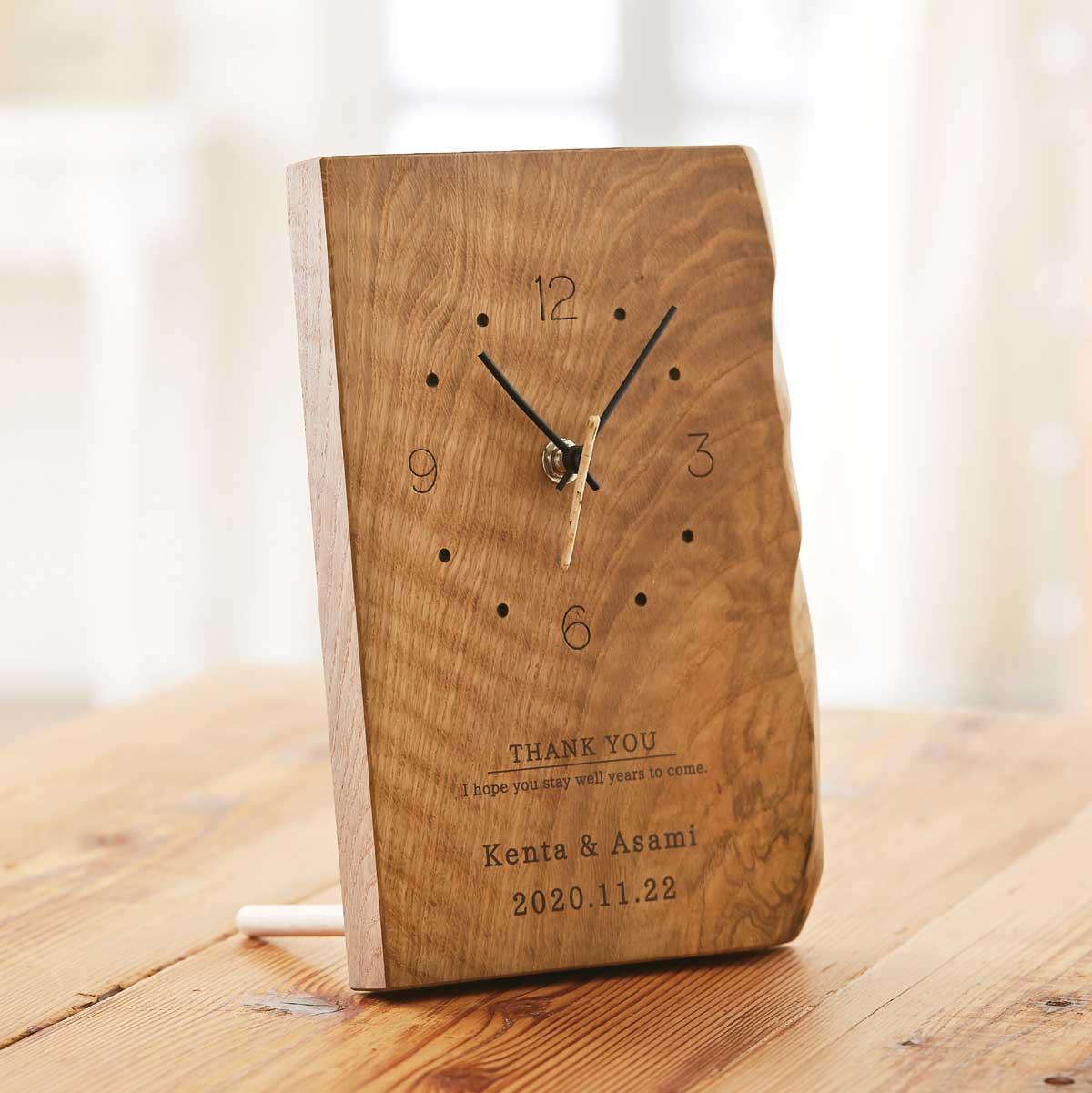時を重ねる年輪時計画像