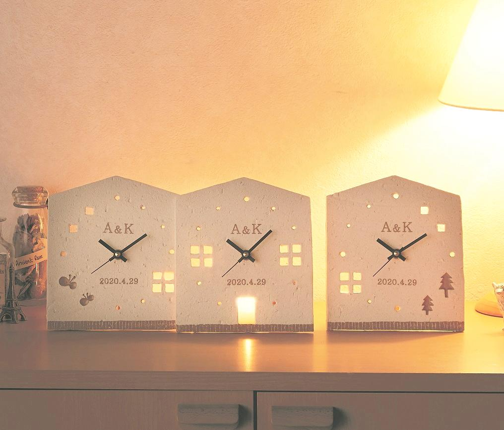 3つのKizuna時計画像