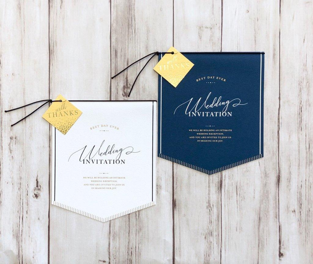 【印刷込】招待状 クレール ※封筒宛名印刷可の画像