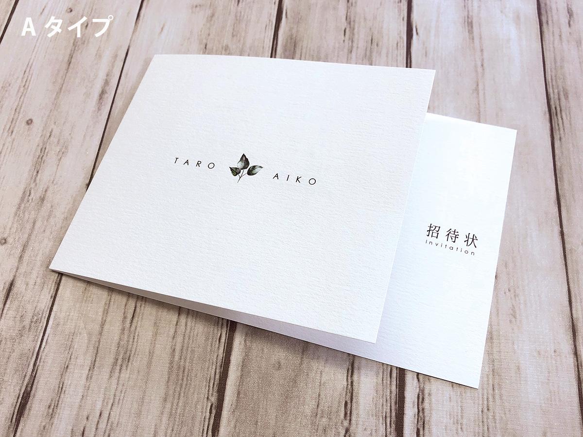 【印刷込】結婚式延期の案内を兼ねた招待状 ※封筒宛名印刷可画像