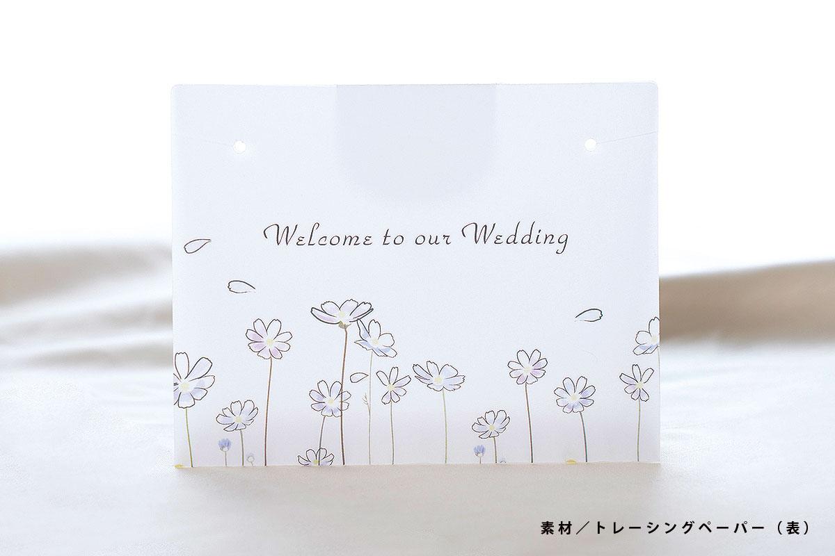 結婚式用 マスクキーパー(ガーデンコスモス)画像