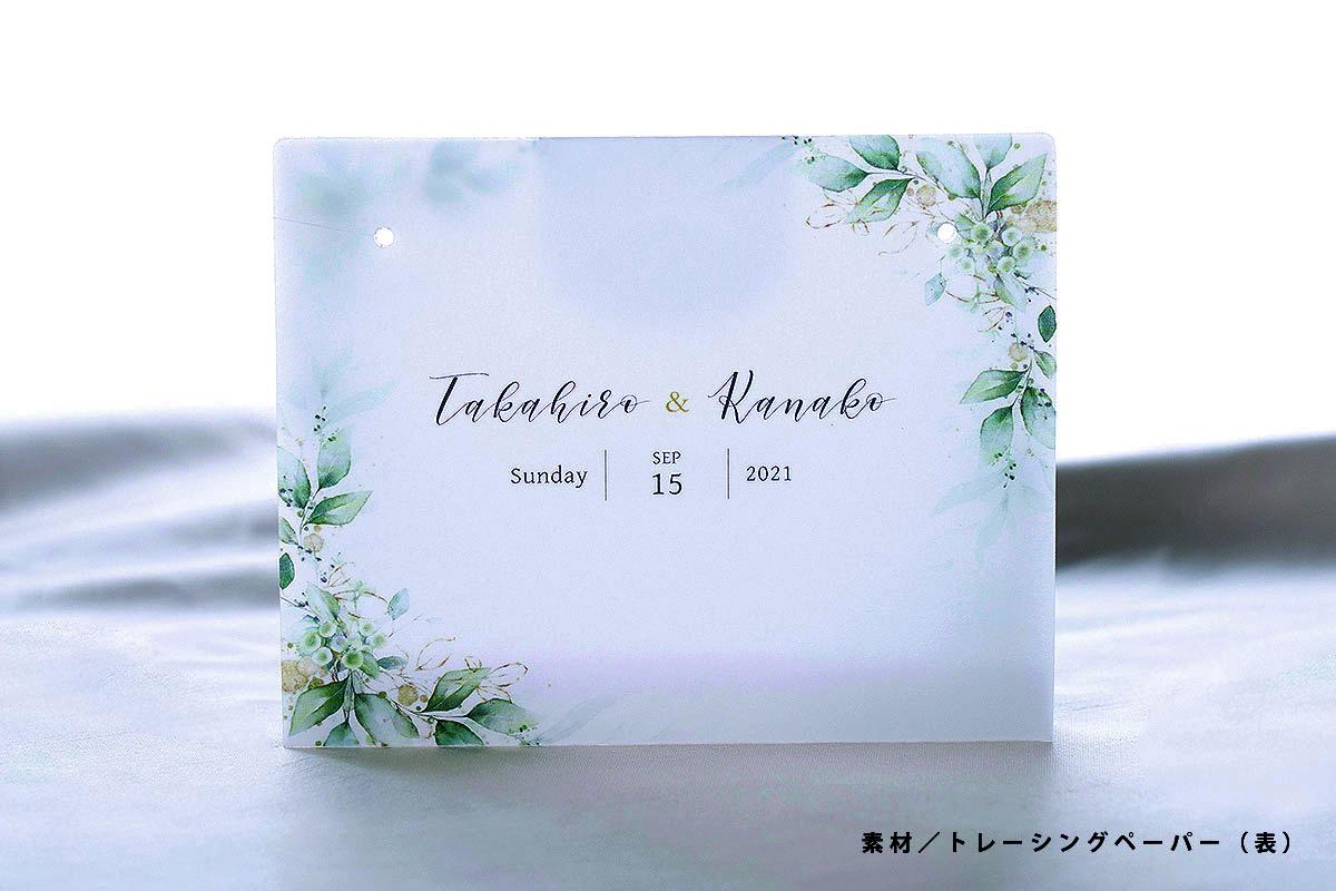 結婚式用 マスクキーパー(ボタニカル)画像