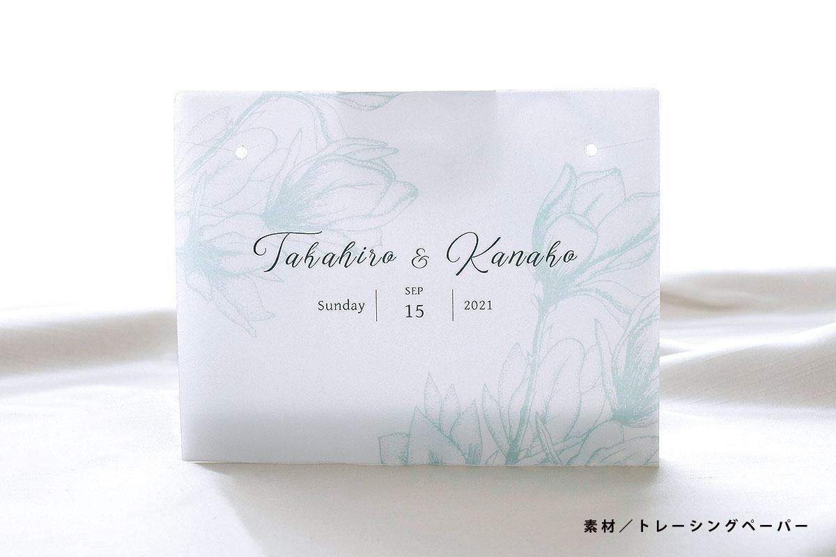 結婚式用 マスクキーパー(ラーレ/ブルー)画像