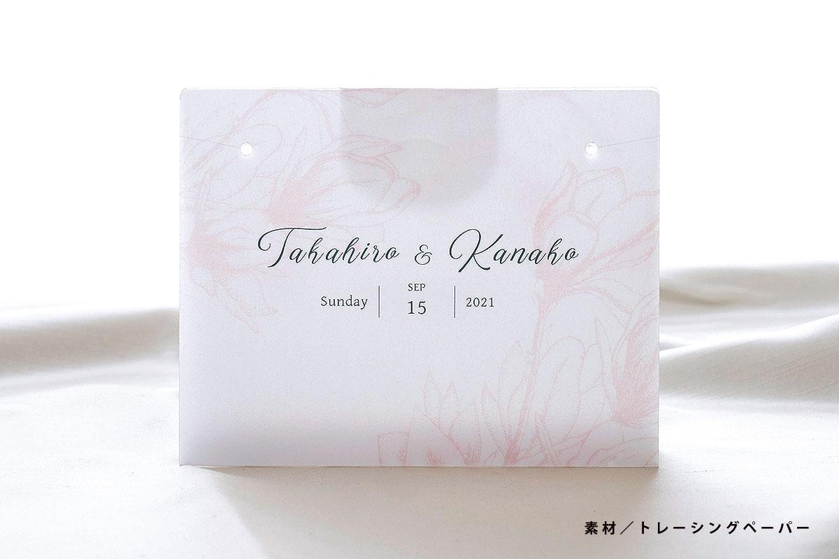 結婚式用 マスクキーパー(ラーレ/ピンク)画像