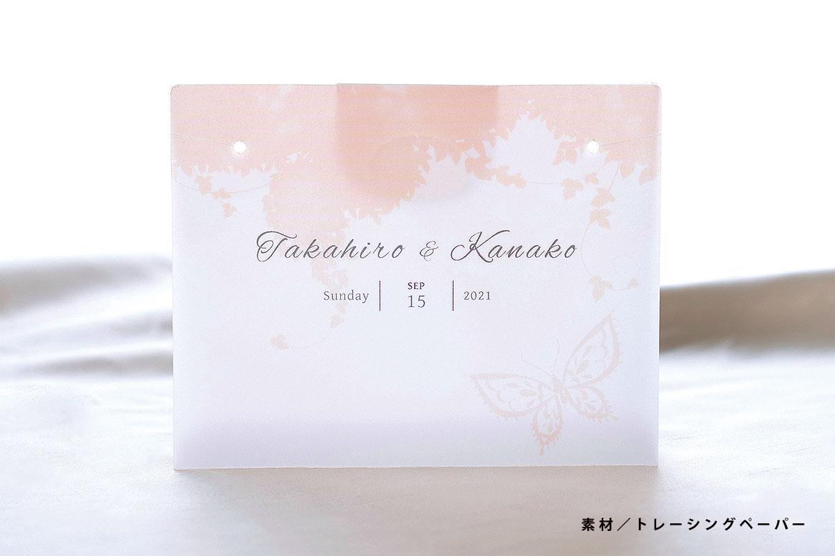 結婚式用 マスクキーパー(パピヨン/ピンク)画像