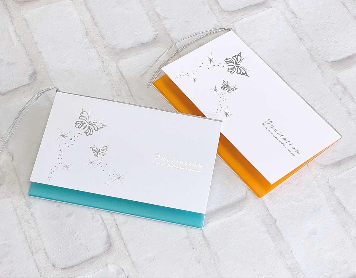 【印刷込】招待状 パピヨン ※封筒宛名印刷可画像