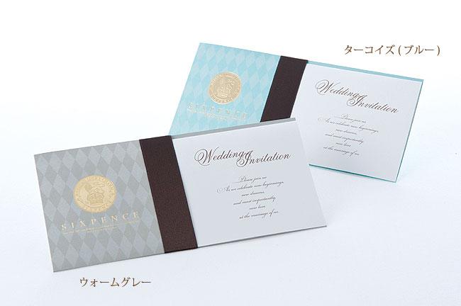 【印刷込】招待状 シックスペンスの画像