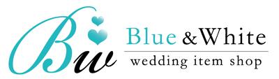 ペーパーアイテム専門店 Blue&White