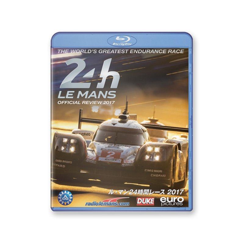 ル・マン24時間レース2017 Blu-ray版の画像