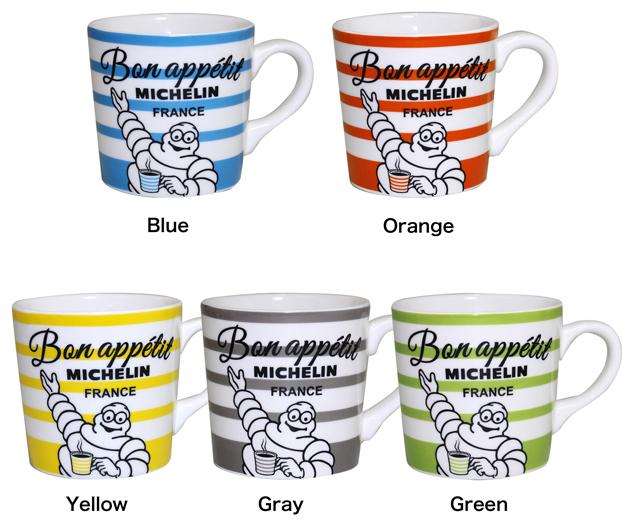 ミシュラン マグカップ STRIPE 全5色画像