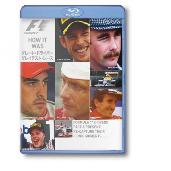 F1 グレート・ドライバー/グレイテスト・レース(HOW IT WAS)Blu-ray版の画像