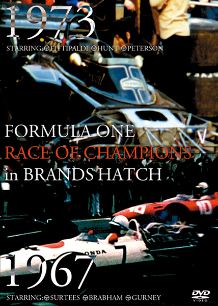 F1 レースオブチャンピオンズ in ブランズハッチ DVD 画像