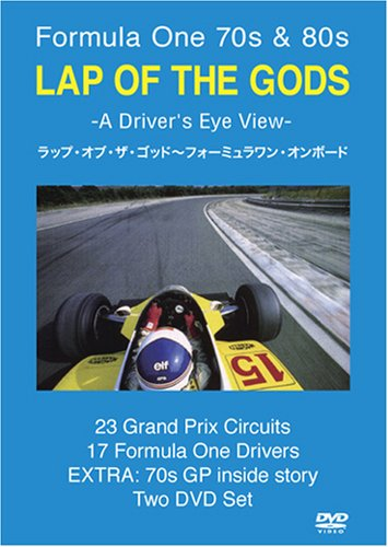 DVD LAP OF THE GODS 〜A Driver's Eye View〜の画像